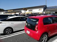 車の流れ - LUZの熊野古道案内