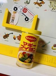 日本製の自家製vintagesスパイス容器 - 気ままなヴィンテージ生活