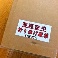 【 作品展示のお知らせ 】 - よこぷーのリムショットっ!