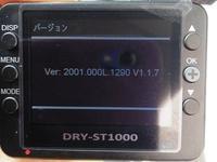 ドライブレコーダー DRY-ST1000c アップデート - as call quietly to something vient49の日記