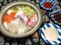 ひらひら大根入り、鶏つみれ鍋 - Minha Praia