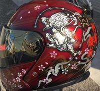 和風のヘルメット風塵雷神図屏風 - Islandking  custom  works
