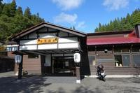 日景温泉で日帰り入浴 - HOT HOT SPRINGS