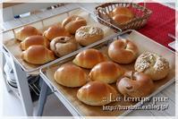 """生徒さま作!:今日も『パーフェクト・バターロール』が焼きあがりました♪ - 大阪 堺市 堺東 パン教室 """" 大人女性のためのワンランク上の本格パン作り """"  - ル・タン・ピュール -"""