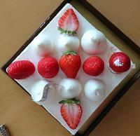 アニバーサリーのケーキは、パレスホテル東京で - カステラさん