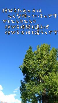 確認~♪ - 音のある風景 ~敦賀市にある小さなぴあの教室です~