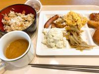 ココス - atsushisaito.blog