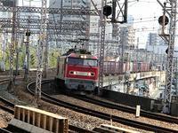 藤田八束の鉄道写真@広島カープに魅了しています。これぞプロ根性。企業内社員教育の手本としたい - 藤田八束の日記