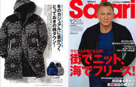 【掲載情報】Safari12月号 - SY32 by SWEET YEARS