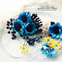 成人式の髪飾りブルー系のお着物に合わせて… - galette des Rois ~ガレット・デ・ロワ~