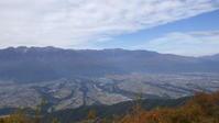 陣馬形山から10/26 - つくしんぼ日記 ~徒然編~