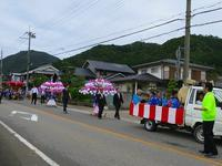 第97回横田の祭り - 私のふるさと散歩道