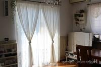 【オーダーカーテン】刺繍入りレースカーテンでリビング模様替え♪(割引クーポン有) - neige+ 手作りのある暮らし