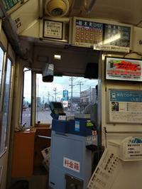 2018.08.20 函館 居酒屋こいさん 北海道一周84 - ジムニーとカプチーノ(A4とスカルペル)で旅に出よう