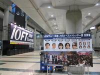 IOFT2018 -     イカワメガネ店 0120-653-123       東京都青梅市東青梅2-11-19<P有>