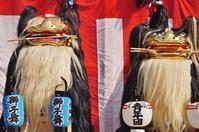 大塩天満宮の秋祭り(宵宮)②毛獅子 - たんぶーらんの戯言