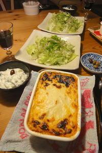 ムサカ&ジャジキ〜ギリシャ料理再現 - 週末は晴れても、雨でも