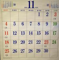 11月の店休日のお知らせ - ROSTICCERIA MASSIMO (ロスティッチェリア マッシモ)