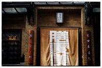 散歩中京辺り-23 - Hare's Photolog