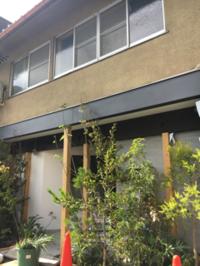 ゲストハウス完成間近 - 京都西陣 小さな暮らし