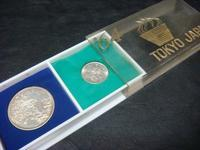 アンティーク東京オリンピック記念硬貨 - アンティーク(骨董) テンナイン