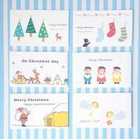 ミニクリスマスカード - mon livre diary