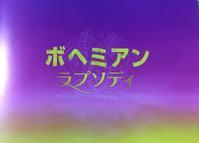 Just an ordinary guy  フレディ・マーキュリーのこと - アガパンサス日記(ダイアリー)