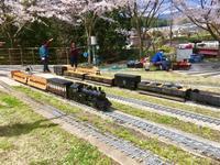裾野市にある鉄道模型王国『日本庭園鉄道』! - 子どもと暮らしと鉄道と