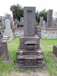 大橋巻子のお墓(2)(江戸のヒロインの墓㉖) - 気ままに江戸♪  散歩・味・読書の記録