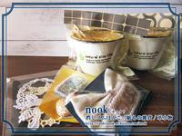 『nook』さんチャリティ商品のご紹介です。 - nature marche in手づくりフェア広島