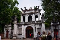 2018.9.13Vietnam HANOI その6~市内観光文廟~ - ashuとnamyのよもやま日記 Season.2