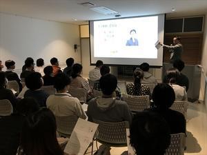ユニットリーダー研修受講12人目にて!! - クレール日記