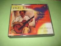 緑陽ギター日記から:ガブリエル・エスタレージャスの録音を聴く - 海峡web版