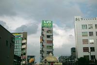 阿佐ヶ谷 - IN MY LIFE Photograph