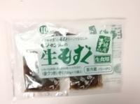 お気に入り食材(松浦) - 柚の森の仲間たち