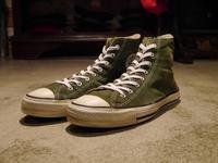 "1990's ""Converse"" ALL STAR HI!!!! - BAYSON BLOG"