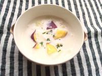 秋に美味しい野菜のレシピのまとめ♪ - Minha Praia