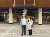 旅のキロク2017年鬼怒川温泉旅行 - ヒビノコト。