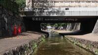 堀川遊歩道 - 写楽彩2