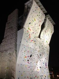 【PLAY】 はじめてのロープクライミングスクール①(11月28日) - ちゃおべん丸の徒然登攀日記