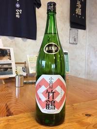 竹鶴の番外品が良い感じ! - 旨い地酒のある酒屋 酒庫なりよしの地酒魂!