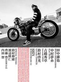 更新後記 VOL.153 - 君はバイクに乗るだろう