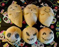 おばけパン - 調布の小さな手作りお菓子教室 アトリエタルトタタン