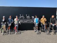 BROMPTON WORLD CHAMPIONSHIP JAPAN 2019 - 秀岳荘自転車売り場だより