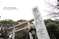 鹿島神宮へ七五三撮影に行って来ました。 - マタニティ・家族写真 ロケーション撮影&出張撮影 Hallura-La*Photography【茨城県古河市・栃木・群馬・埼玉】