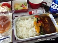 ◆ 機内食、その46「ソウル」へ(2017年4月) - 空と 8 と温泉と