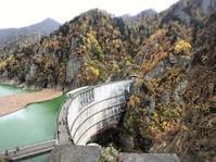 豊平峡ダム/札幌市 南区 - 貧乏なりに食べ歩く 第二幕