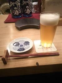 焼鳥 佐田十郎(麻布十番) - OL食べ歩き☆DiaryⅡ