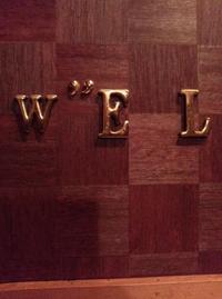 W`ELで朝まで - 吉祥寺マジシャン『Mr.T』