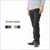 STUDIO ORIBE [スタジオオリベ] L POCKET PANTS [エルポケットパンツ]ストレッチパンツ MEN'S - refalt blog